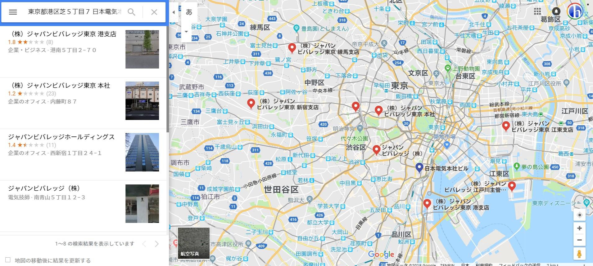 ジャパンビバレッジのGoogleマップ