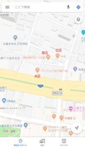 Googleマップの表示画面