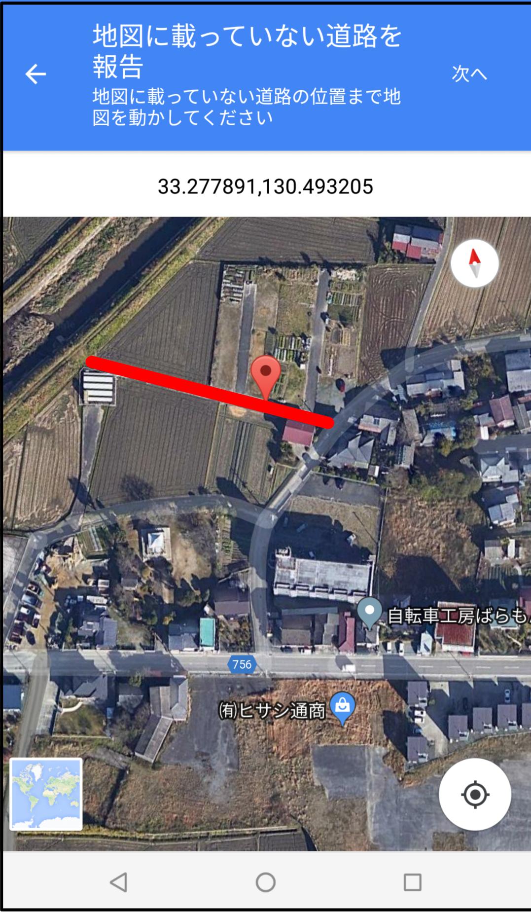 Googleマップで地図に載っていない道路を追加する