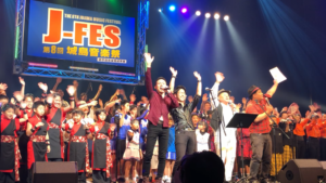 J-FES 城島音楽祭
